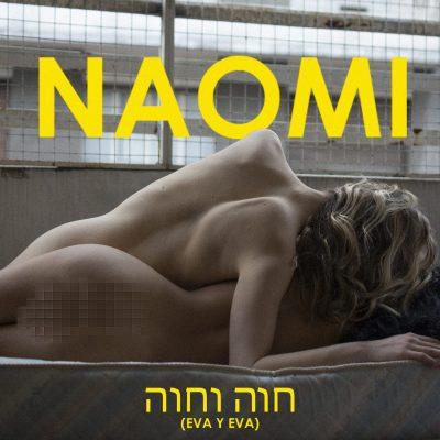Eva y Eva  Naomi